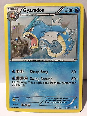 Pokemon BW Dragons Exalted HOLOS and RARES finish your set Pack Fresh NM