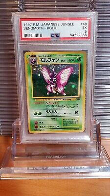 1996 Pokemon Japanese Jungle Venomoth Holo PSA 5 (READ)