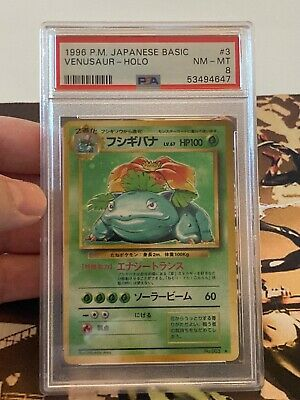 Pokemon Venusaur Japanese Holo Base Basic PSA 8