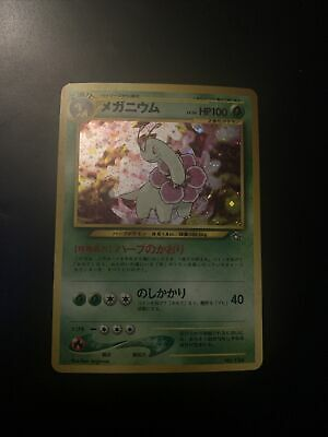 Japanese Meganium No. 154 Neo Genesis - Holo Pokemon Card - Near Mint