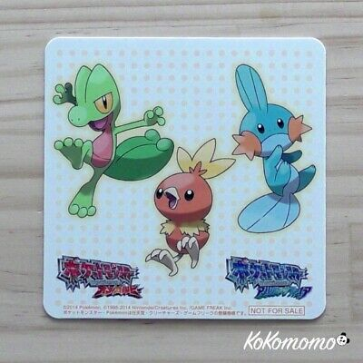 Pokemon Omega Ruby Alpha Sapphire Treecko Mudkip and Torchic Coaster from Japan