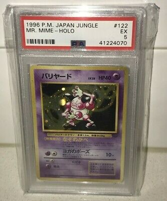 🔥1996 P.M. *Mr. Mime HOLO* #122 Japanese Japan Jungle Pokemon Card PSA 5 EX🔥🔥