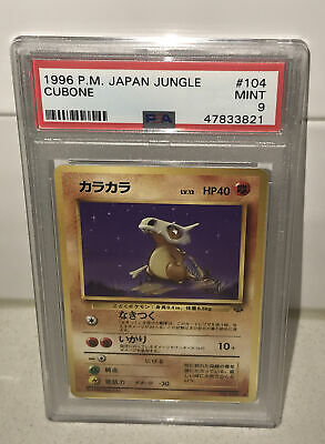 🔥🔥 1996 *CUBONE* #104 Japanese Japan Jungle Set Pokemon Card PSA 9 MINT 🔥🔥