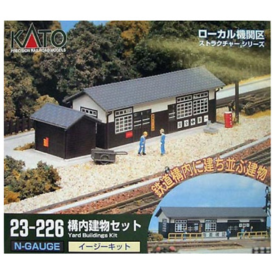 Kato N Scale Buildings Top Deals & Lowest Price | SuperOffers com