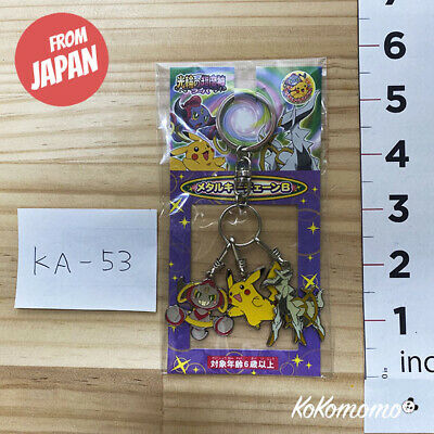 Pokemon Hoopa Pikachu Arceus Movie Keychain Strap From Japan