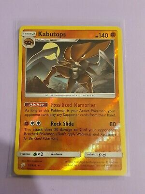 Sun & Moon Team Up Pokemon Card Rare Reverse Holofoil Kabutops 78/181