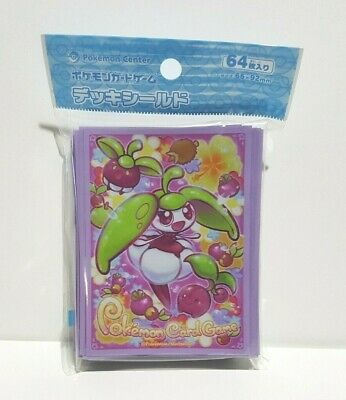 Bounsweet and Steenee Sun and Moon Japanese Pokemon Center TCG Sleeves 64