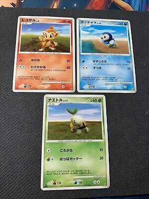 Japanese Diamond Pearl DP Deck Exclusive Pokemon Chimchar Piplup Turtwig 1st NM