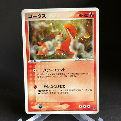 Torkoal 010/054 Holo EX Dragon 1st Edition - Japanese Pokemon Card | Excellent