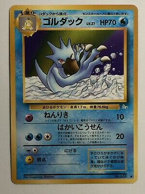 Pokemon Card Japanese Fossil Golduck (35/62) No.55 FREE SHIPPING!