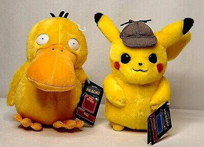 Pokemon Detective Pikachu 2019 Talking Psyduck & Pikachu With Hat  Plush 8
