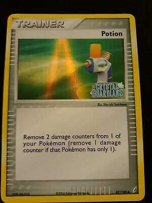 🌟 Potion 85/115 Reverse HOLO Pokemon Card EX Unseen Forces (H13)