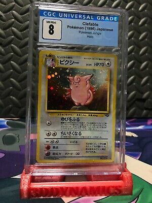 | 1996 Japanese Pokemon Jungle Clefable 036 CGC 8 NM/Mint PSA 🔥 |