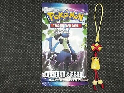 Pokemon Diamond and Pearl base set Lucario booster pack sealed