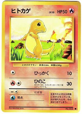 Pokemon Japanese Charmander Base Set HP Old Back