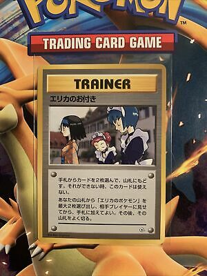 Japanese Erika's Maids Gym Heroes Uncommon Pokemon Card NO RARITY SYMBOL