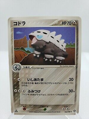 Lairon 064/108 1st Edition EX Power Keepers Japanese Pokemon Card