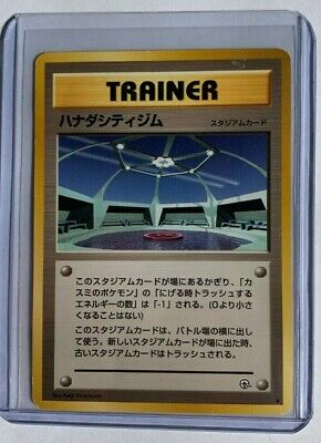 Japanese Pokemon Card - Cerulean City Gym - Gym Heroes - Excellent Condition