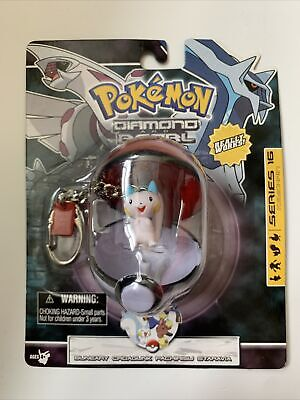 Pokemon PACHIRISU Keychain Poke Ball Keyring Diamond Pearl Anime Retired NEW S16