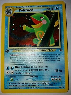 1st Ed / Unlimited /75 8/75 Politoed Holo 9/75 Poli Neo Discovery Pokemon Cards