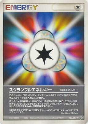 Scramble Energy (Japanese) 080/082 Uncommon (Ex Deoxys) new Pokemon 3DY