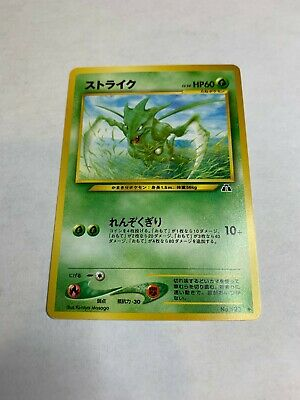 Scyther Japanese Pokemon Non-Holo Card Neo Discovery NM