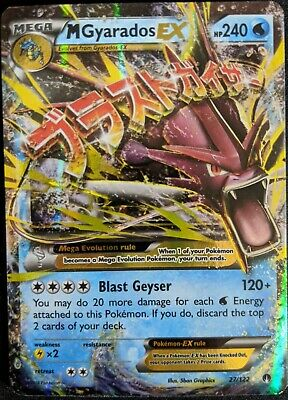 M Gyarados EX 115/122 Full Art Holo Ultra Rare XY Breakpoint Pokemon Card NM