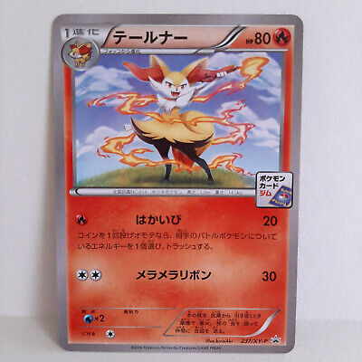 Carte Pokémon - Roussil / Braixen - Promo JAP 237/XY-P - Pokemon Card GYM