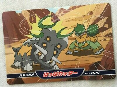 Grotle Pokemon Card Top Promo Diamond & pearl No.024 Rare Japanese Nintendo F/S