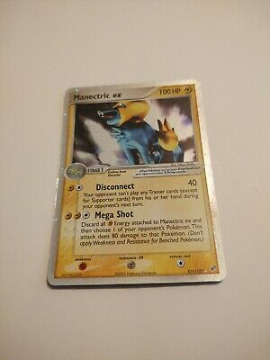 2005 Pokemon EX Emerald Manectric Holo Rare Card 7/106 Light Play Swirl