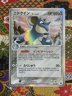 Nidoqueen δ EX Dragon Frontiers Lightly Played Japanese Pokemon Card