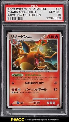 2009 Pokemon Japanese Advent Of Arceus 1st Edition Holo Charizard #17 PSA 10 GEM