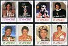 MICHAEL JACKSON Set of 8 Stamps 1985 St Vincent Mint