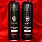 Mane Thickening Hair Spray - SAVE CASH on 2 cans