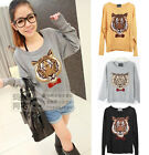 Stylish Tiger Face Patterned KNIT WEAR PULLOVER SWEATER Jumper Crew neck Top M