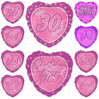 BIG PINK HELIUM BALLOONS AGES 13TH-70TH BIRTHDAY GIRL SWEET SIXTEEN PARTY