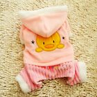 Pet Dog Puppy Winter yellow duck apparel clothing warm Coat trousers hat 5 color