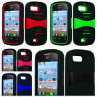 Grenade Shell Kickstand Hybrid Cell Phone Fitted Case / Skin for ZTE Fury / Valet