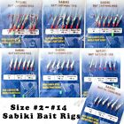 Fishing Piscatore Sabiki Rigs Baits Lures 6 RED hooks Size 2,4,6,8,10,12,14 New