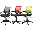 Swivel Office Chair Mesh Seat Computer Height Adjustable Armchair Modern Style