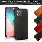 PIERRE CARDIN Genuine Leather Cover Hard Back Case For Apple iPhone SE 5 5S