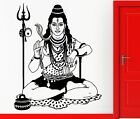 Wall Sticker Vinyl Decal India Indian God Hinduism Cool  Decor (z2419)