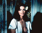 Margot Kidder Movie Photo [S266986] Size Choice