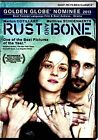 BRAND NEW DVD // RUST AND BONE //  Matthias Schoenaerts, Marion Cotillard