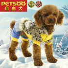 PETSOO Winter Dog Coat Leopard Casual four-legs Dog Clothes XS - XXL 6 size