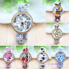Womens Fashion Quartz Heart Flower Stainless Steel Elastic Strap Wristwatch NEW
