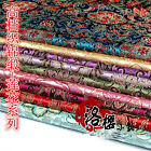 Ancient Costume Chinese Hanfu Clothes Kimono Cos Silk Satin Lotus Sewing Fabric