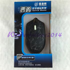 New 2400DPI Black Wired  USB Jack Optical Gaming Mouse for PC Laptops Computer