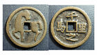 AMULETO IN BRONZO CINA - CHARM CASH COIN WITH HORSE REPUBLIC OF CHINA #ch532
