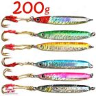 Fish WOW! 200g Fishing Speed Knife Jig 7oz butterfly Trolling vortex flutter lot